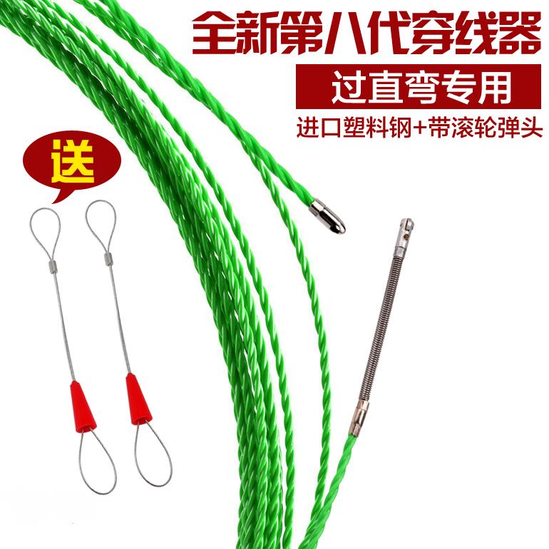 電線穿線器在淘寶網的熱銷商品,目前共找到 2102筆資料。