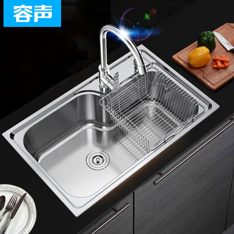 moen kitchen sink faucets mobile food for sale 厨房水龙头拆卸图解视频_图解大全