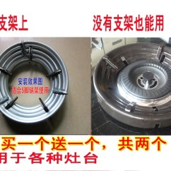 Kitchen Aid Gas Cooktop Large Island With Seating 【图】炉灶架 包邮|价格_燃气灶炉灶架专卖店正品