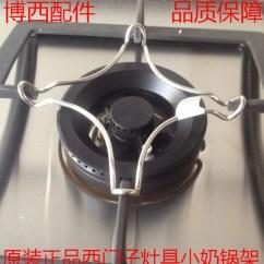 Kitchen Aid Gas Cooktop Remodels On A Budget 【图】西门子煤气灶 包邮|价格_燃气灶西门子煤气灶专卖店正品