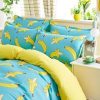 NEW Fruit bananas bedding set Twin Full Queen King duvet