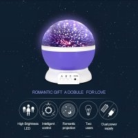 Constellation Projector Lamp 360 Degree Rotating 3 Mode