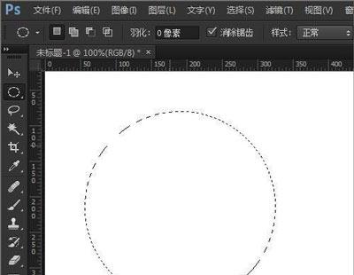 Photoshop羽化快捷鍵是什么 PS羽化工具三種使用方法 - 常見問題解答 - U大俠官網-裝機專家
