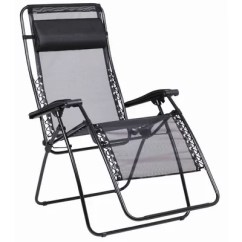 Zero Gravity Patio Chair Xl Swing Stand For Sale Review Lafuma Rsx Recliner - Lounge Chairs 2014