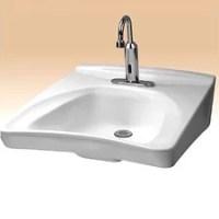 Toto Bathroom Sinks   Wayfair