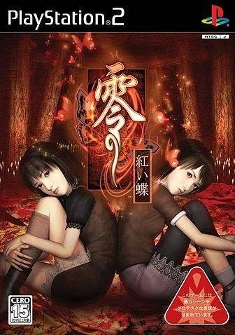 Fatal Frame II Crimson Butterfly  Fatal Frame Wiki  Games characters ghosts and all things