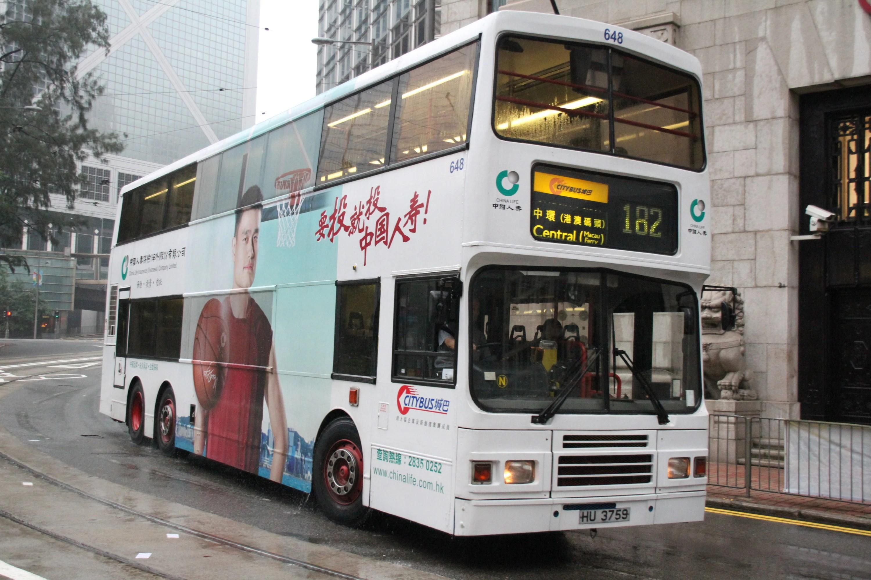 Image - C 648 182 DesVoeuxRdC.JPG - 香港巴士大典