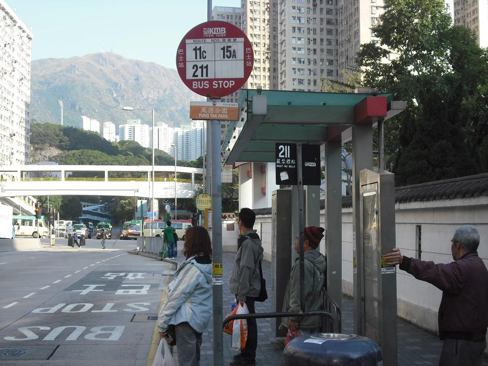 鳳德公園 - 香港巴士大典