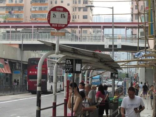 窩仔街 (南昌街) - 香港巴士大典