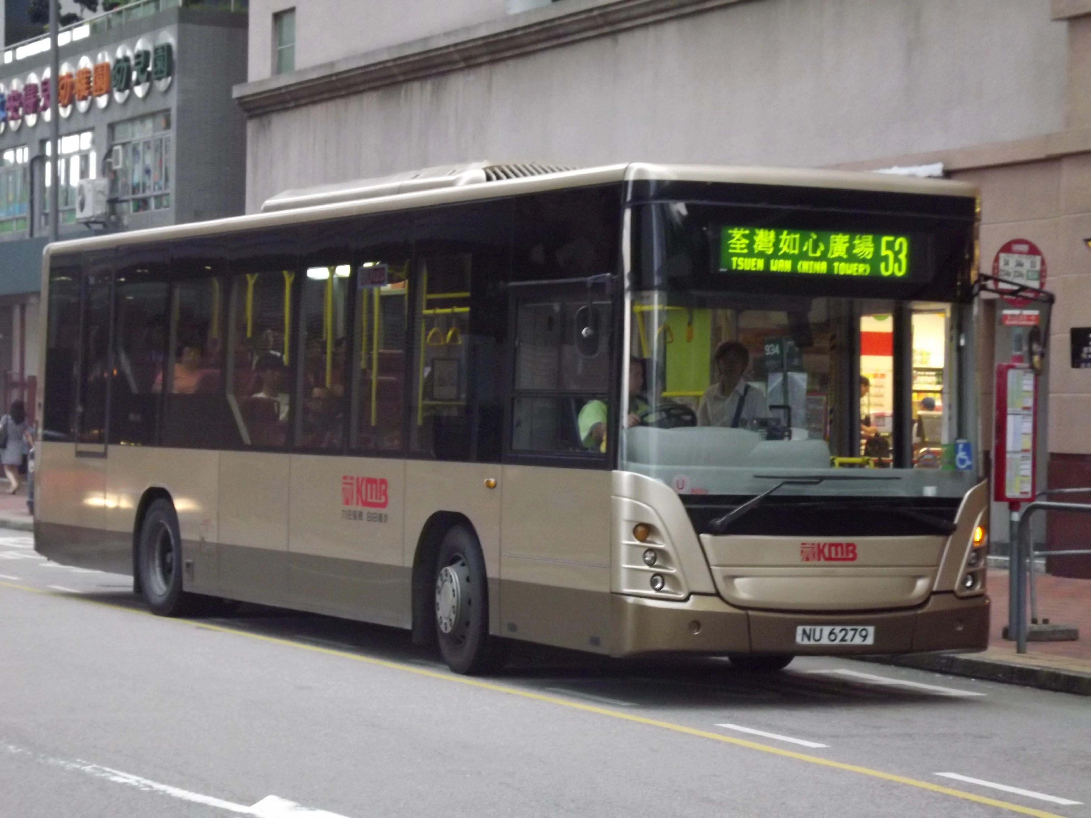 Image - NU6279 53.jpg - 香港巴士大典