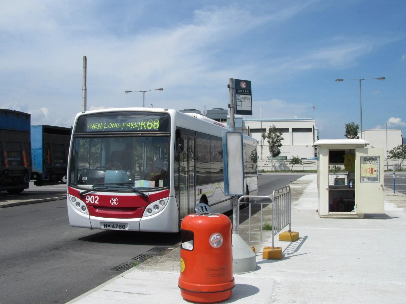 元朗工業邨總站 - 香港巴士大典