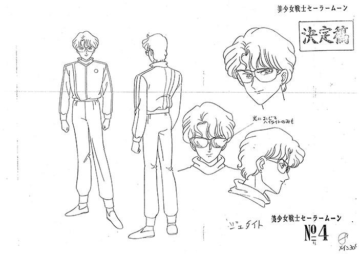 Anime About Youma