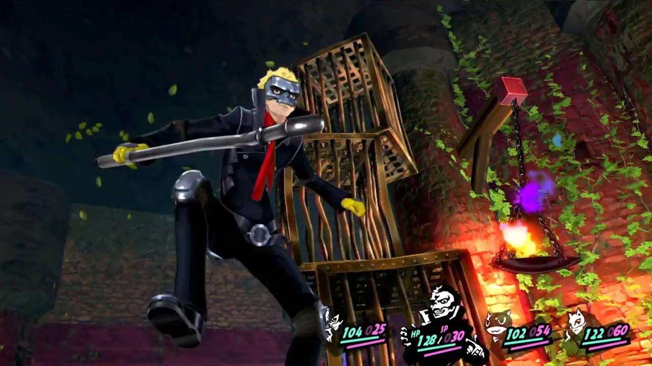 Ryuji Persona 5 Location