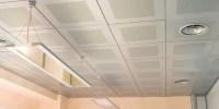 Aluminum Ceiling - GLOBOND Aluminum Composite Panels ...