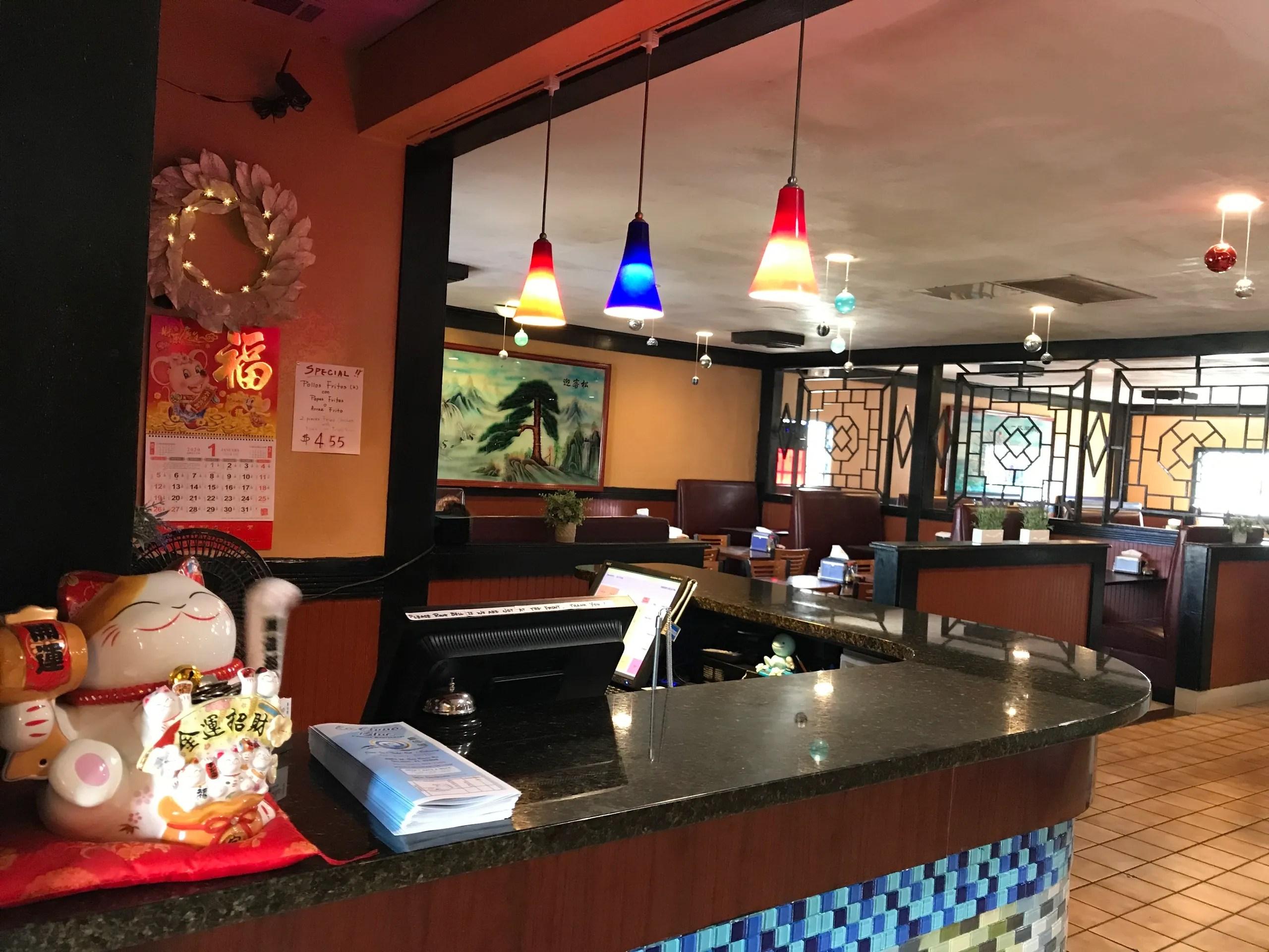 Chinese Food - La China Blue Chinese Restaurant | La China Blue Chinese Restaurant
