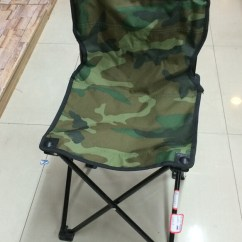 Fishing Chair Small Indoor Swing Chairs Supply Walking Bear Folding Multi View Image Of Original Size