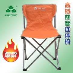 Fishing Chair Brackets Vivere Dream Supply Green Forest Outdoor Portable Folding Beach Chairs High Strength Steel Bracket