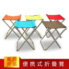Fishing Chair Small Lycra Covers For Sale Uk Supply 6109 Wholesale Of Outdoor Folding
