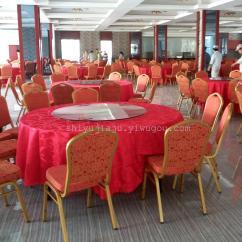 Steel Chair For Hotel Covers Dunelm Mill Supply Zhejiang Hangzhou Wedding Banquet