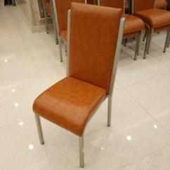 Steel Chair For Hotel Swing Ceiling Supply Jiangsu Dining Table