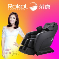Elite Massage Chair Covers Wedding Hull Supply Rongkang Rk7203 Tonge Micro Spaces Version Of 3d Hand Smart