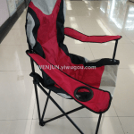 Supply Luxury Outdoor Leisure Folding And High Armchair