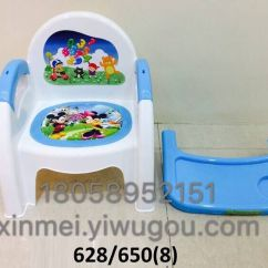 Baby Chairs For Eating Hickory Chair Co Supply Plastic Dining Children S Cartoon Table Call