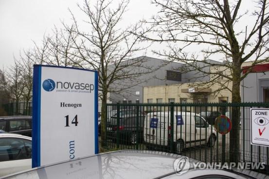 """""""EU, 벨기에에 AstraZeneca 코로나 19 백신 공장 검사 요청"""""""