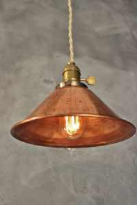 Weathered Copper Pendant Lamp