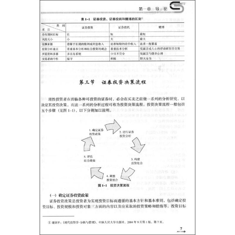 【授權書】房屋買賣授權書範本 – 生活空間站