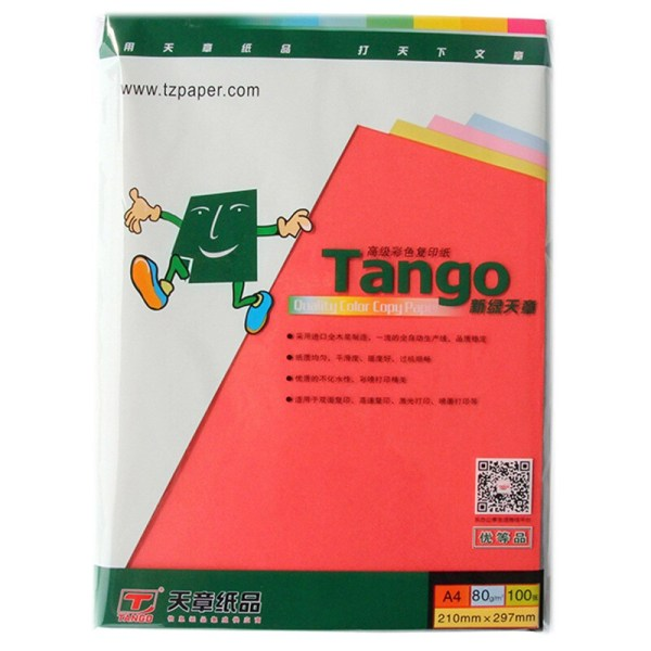 Tianzhang Tango Green Days Chapter 80 Grams A4 Large Red Color Copy Paper 100 Bag