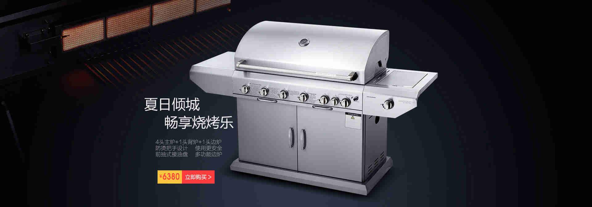 viking outdoor kitchen cabinet installation 波维乐户外旗舰店 - 京东