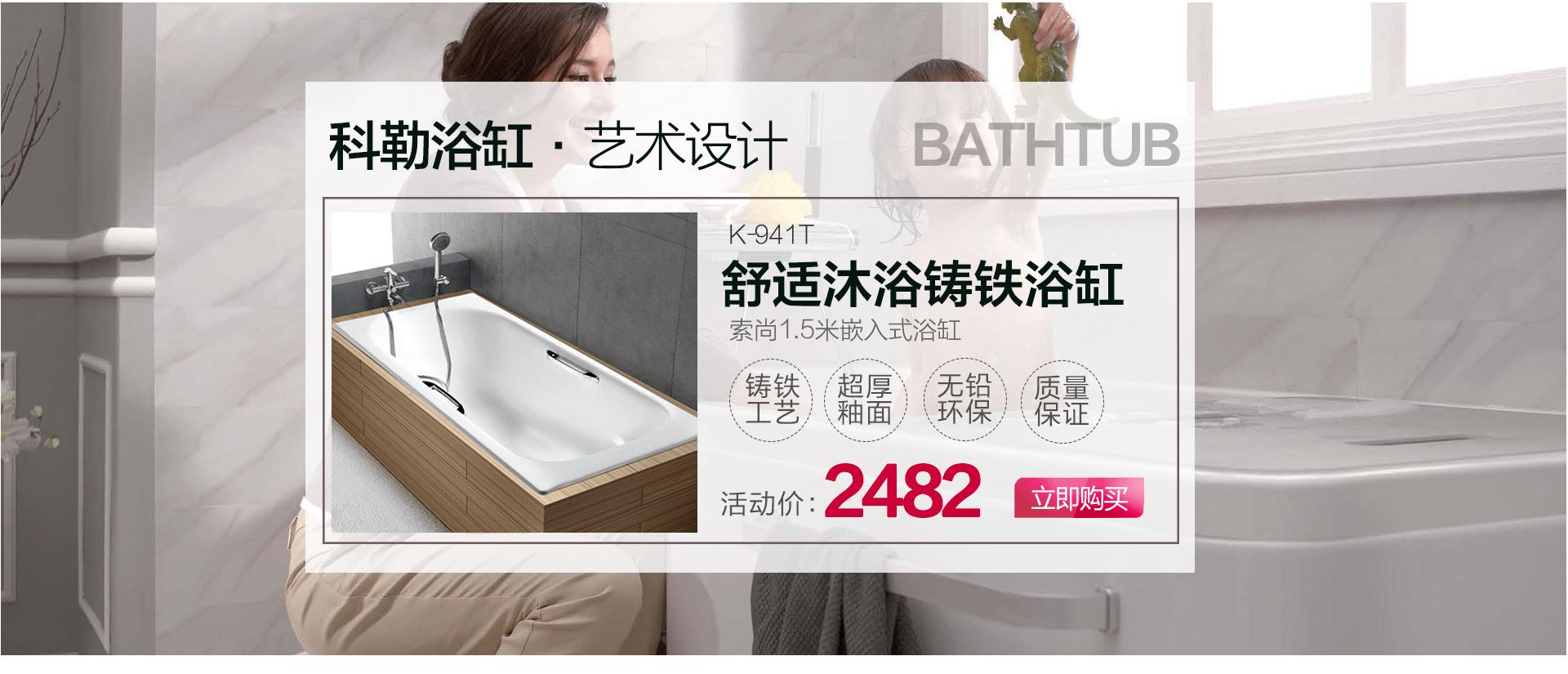 single bowl cast iron kitchen sink cost to redo 科勒金屋专卖店 - 京东