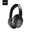 Bose QuietComfort 35 II Wireless Noise Cancelling Headphones - Black QC35 2nd Generation Bluetooth Noise Cancelling Headphones