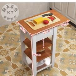 Kitchen Cart Table Installing Backsplash 厨房全实木切菜桌可折叠桌子可移动推车置物架厨房支持定制45x40x90折叠20 厨房全实木切菜桌切菜台可折叠桌子可移动推车置物架厨房支持定制