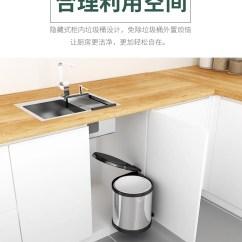 Kitchen Trash Bin Ceramic Drawer Pulls 意驰 Eacha 厨房垃圾桶橱柜不锈钢垃圾桶嵌入式柜内隐藏垃圾桶大号意驰 检验报告