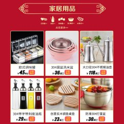 Kitchen Soap Caddy Designs Com Onlycook官方旗舰店 - 京东