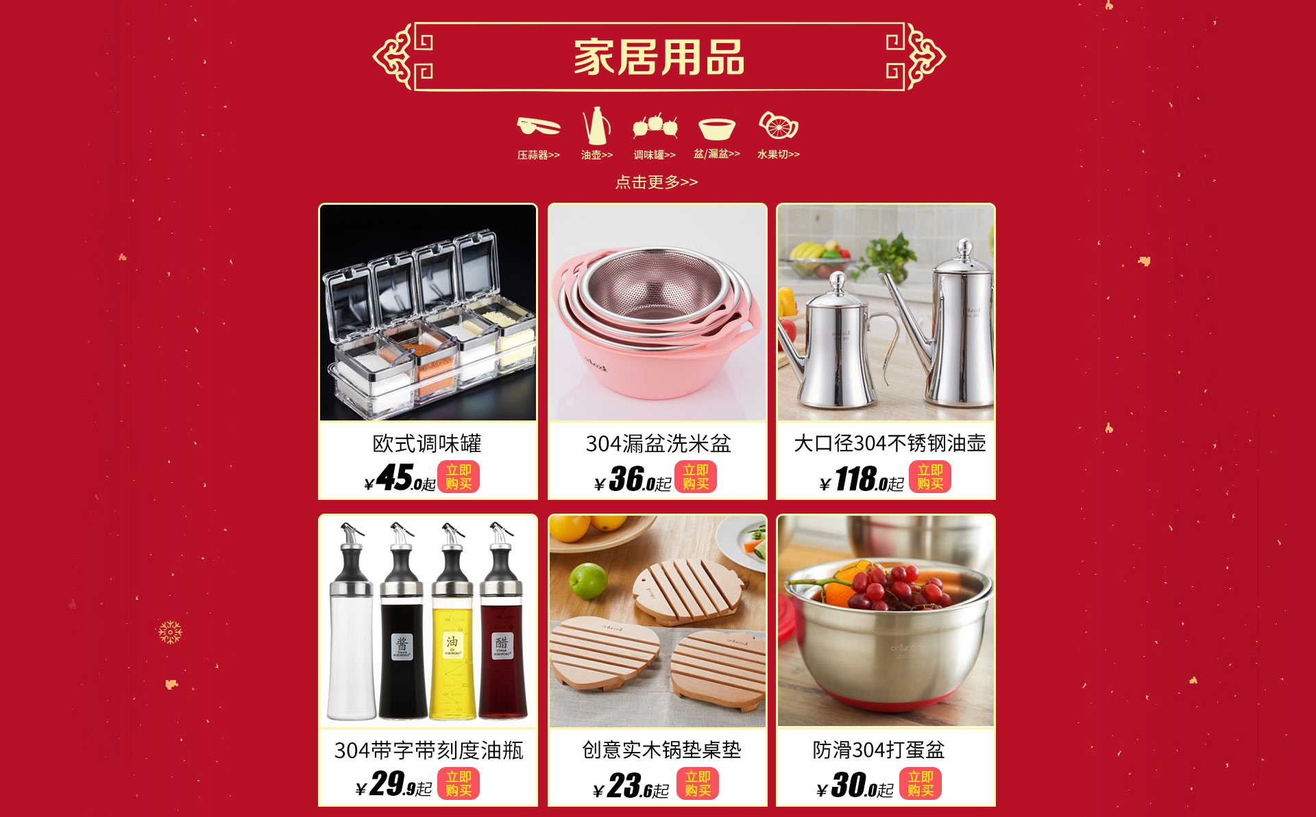 kitchen soap caddy tools store onlycook官方旗舰店 - 京东