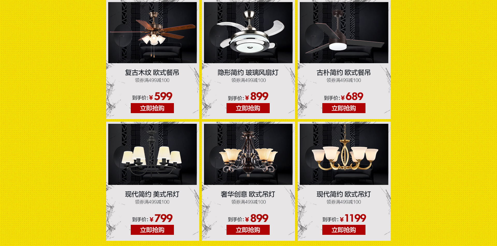 kitchen track lighting roof exhaust vents for kitchens 雷士照明官方旗舰店 - 京东