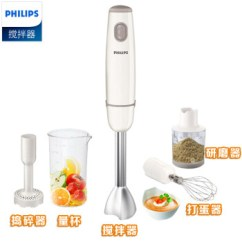 Kitchen Aid Mixer Attachments Best Rated Faucets 飞利浦 Philips 料理机手持搅拌机榨汁机果汁机家用辅食机绞肉机原汁机 料理机手持搅拌机榨汁机果汁机家用辅食机
