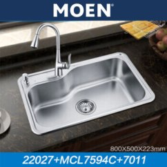 Kitchen Pull Down Faucet Design And Layout Ideas 摩恩 Moen 大单槽304不锈钢一体成型厨房大水槽套装洗菜盆套餐台下盆 大单槽304不锈钢一体成型厨房大水槽套装