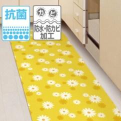 Yellow Kitchen Rugs Tile Flooring 日本明和meiwa地垫厨房垫进口抗菌防水防滑地毯小号45cm 120cm 黄色ekm12