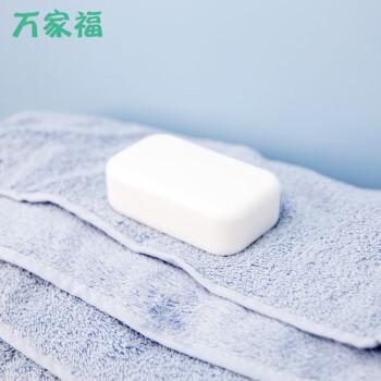 kitchen towels bulk soapstone sink 日本家用毛巾香皂厨房抹布清洁皂去污洗碗布洗衣肥皂 图片价格品牌报价 京东