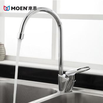 moen faucet kitchen cleaning wood cabinets 摩恩 全铜厨房冷热水龙头水槽龙头77111ec 图片价格品牌报价 京东 摩恩龙头厨房