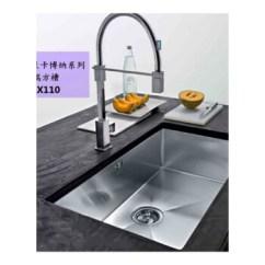Kitchen Sink Snake Compost Bins 京东好店 Franke弗兰卡博纳系列304不锈钢水槽bax110 Bax120厨房水槽单槽 Bax120