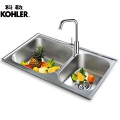Square Kitchen Sink Lowes Farmhouse 科勒 Kohler 厨房水槽双槽洗菜盆洗碗槽304不锈钢水槽76024t 水槽 厨房水槽双槽洗菜盆洗碗槽304不锈钢