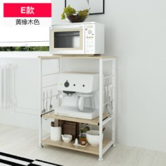 Oak Kitchen Table Faucets Reviews 微波炉架子置物架落地厨房用品烤箱架3层家用简易餐桌操作台桌子e款黄橡木 微波炉架子置物架落地厨房用品烤箱架3层家用简易餐桌操作台