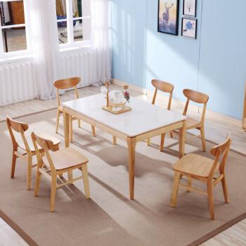 chairs for kitchen table stands 木月家具大理石餐桌北欧日式实木餐桌椅组合1 4米餐桌一桌四椅 图片价格 4米餐桌