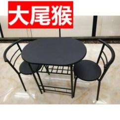 Black Kitchen Table And Chairs Island Dimensions 情侣餐桌椅组合 小户型餐桌椅 双人餐桌一桌两椅 厨房简易桌椅黑管黑色 双人餐桌一桌