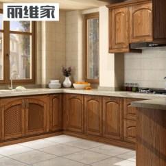 Custom Kitchen Cabinetry Countertops Prices 丽维家实木橱柜整体厨房橱柜定制厨房厨柜装修美国红橡木定制意向金 价格 丽维家